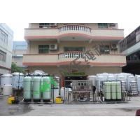 Best Industry Reverse Osmosis For Hotel Drinking Water Purification With Sand Carbon Softener wholesale