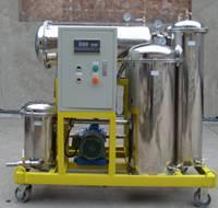 Buy cheap Fuel Oil Purifier, Hydraulic Oil Refinery plant from wholesalers