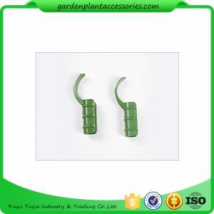Best Flexible Plastic Green Garden Cane Connectors For Fasten Films wholesale