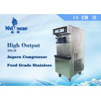 Buy cheap High Output Commercial Soft Ice Cream Machine with Food Grade Stainless Steel Materials product