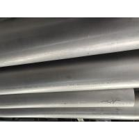 Cheap UNS S31803 273.05*9.27*6000mm Duplex Stainless Steel Pipes 1.65 - 50mm Thickness for sale