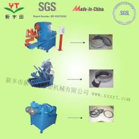 Best 2015 new technology tire cutting equipment/tire shredder machine/tire recycling plant wholesale