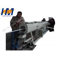 China Automatic PPR Pipe Extrusion Line High Precision Intelligent Temperature Control on sale