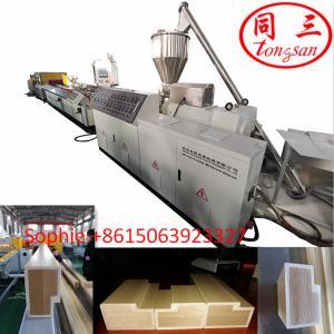 Best Hegu wpc profile extrusion line concrete door frame making machine for wpc door frame wholesale