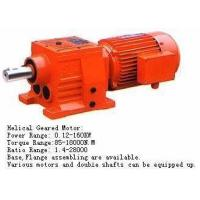 Best Helical  Geared Motor wholesale