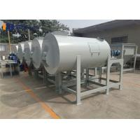 China Custom Dry Mortar Mixer For Tile Adhesive , Refractory Materials , Building Materials on sale