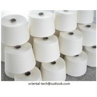 China silk cotton blend yarns for knitting weaving on sale
