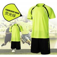 China Yellow 100% Polyester Ten - Cent Custom Soccer Jerseys For Men And Children on sale