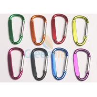 China Promotional Aluminum Carabiner Clips , Silver Pole Personalized Carabiner Keychain on sale