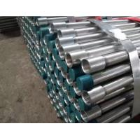China Structural Carbon Steel Pipe , Welded Steel Pipe 0.5 - 50 Mm Thickness on sale