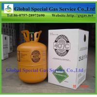 China Mixed Refrigerant R407C on sale