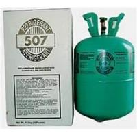 China Agriculture Grade Mixed refrigerant gas R507 CAS No. 354-33-6 / 27987-06-0 40kg,400kg on sale