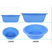 China Durable Disposable Kidney Tray,Disposable Plastic Trays Medical Latex Free PP Material on sale