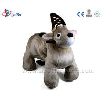 Best Monkey Bike Coin Operated Plush Motorcycle Stuffed Animals With Wheel wholesale