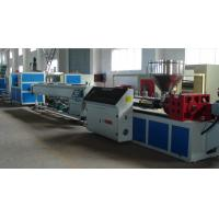 China Single Screw PVC Pipe Plastic Tubing Extrusion Machines 25kw High Speed on sale