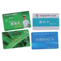 Best Plastic card /Pvc card/ magnetic strip card/ membership card/ vip card /phone card wholesale