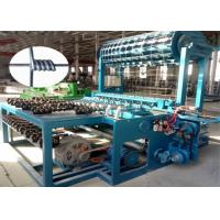 Best Automatic Grassland Fence Machine Hinge Joint Weaving For Making Cattle Field Farm Fence wholesale