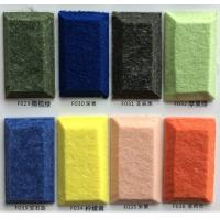 Best Green Yellow Orange 9mm Polyester Felt Fabric Acoustical Wall Panels wholesale