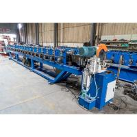 Best Durable Roller Shutter Door Roll Forming Machine , Door Bottom Base Making Equipment wholesale