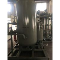 China High Purity Membrane Nitrogen Generator For Food Packaging / Medical Industry on sale