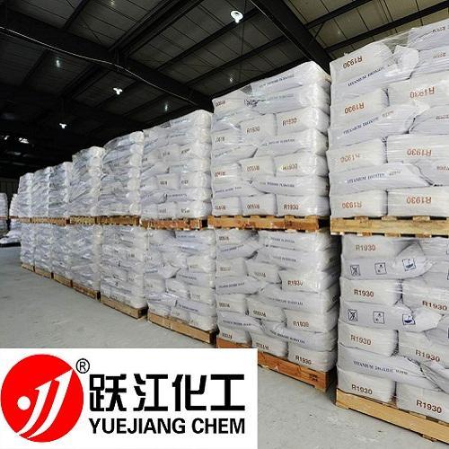 Cheap Titanium Dioxide for sale