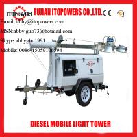 Buy cheap Emergency mobile diesel light tower on sale from wholesalers