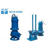 Best Submersible Centrifugal Sewage Pump QW QWP Series With Coupling And Guide Rail wholesale