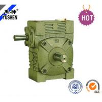 Best Electric Motor Worm Gear NMRV030 Worm Gear Reducer With Transmission Ratio 100 wholesale