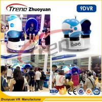 Buy cheap 220v Virtual Reality Double 9d Action Cinemas Single / Triple / Double Passenger CE product