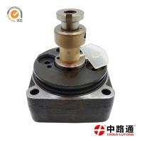 Best types of rotor heads 1 468 336 606 for CUMMINS wholesale