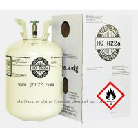 China refrigerant HC-R22A (AS R443a) on sale