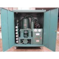 Best Enclosed Type High Vacuum Transformer Oil Filtration wholesale