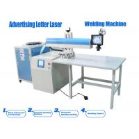 Best 120J 400W Advertising Laser Welding Equipment Business And Welding Supply Store Use wholesale