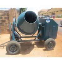 China wheels portable mortar mixer,mini concrete mixer on sale