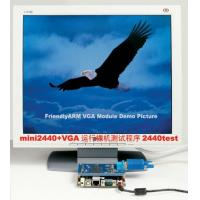 mini2440  VGA Module xilinx fpga development board