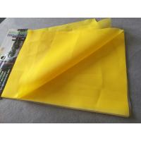 China 77T-48W Polyester Monofilament Silk Screen Printing Bolting Cloth For Ceramic Industries on sale