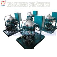 Best 2.2kw Power Waste Oil Separator KYDR  Systems For Lubrication Oil wholesale
