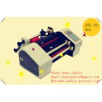 China Audley banderole printing machine-(ADL-S256A) on sale