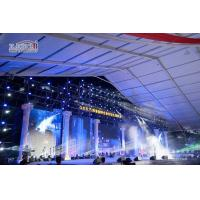 Best Outdoor Aluminium Frame And PVC Fabric Tent And Marquee For All Kinds Of Events wholesale