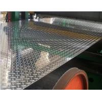 Buy cheap Customized Length Aluminium Diamond Plate With Ribs For Boat Superstructure from wholesalers