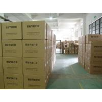 Hangzhou lin'an Hengsheng Technology Co.,Ltd