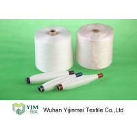 Buy cheap 50s/3 Low Shrinkage Recycled Polyester Yarn For Clothes , Decoration Sewing from wholesalers
