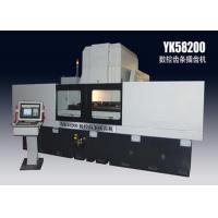 Best Horizontal Rack CNC Gear Shaping Machine With Three CNC Rotary Axis, Max Length 2000mm wholesale