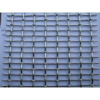China SUS302 stainless steel mesh/304 stainless steel mesh/304L stainless stell mesh/306 stainless steel mesh on sale
