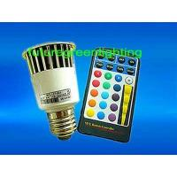 China High Power 5W LED Lamp with Remote Controller on sale