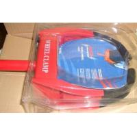 Buy cheap Wheel Clamp from wholesalers