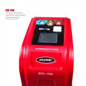 Best 1000W R410a Car Refilling Automotive AC Recovery Machine 1 Horsepower wholesale