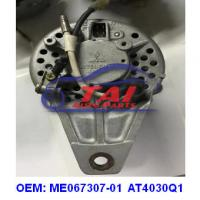 China ME067307-01 AT4030Q1 Mitsubishi Industrial Engine Parts For OLD Crane Alternator on sale