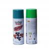 Buy cheap Eco Friendly Graffiti Acrylic Spray Paint Quick Dry Clear Coat Spray from wholesalers