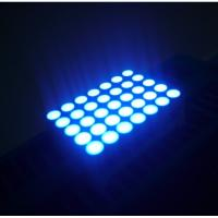 Buy cheap 5x7 Dot Matrix Led Display Wide Viewing Angle for Indoor And Outdoor Advertising from wholesalers